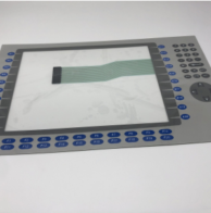 Allen Bradley 1250 plus keypad and touchscreen